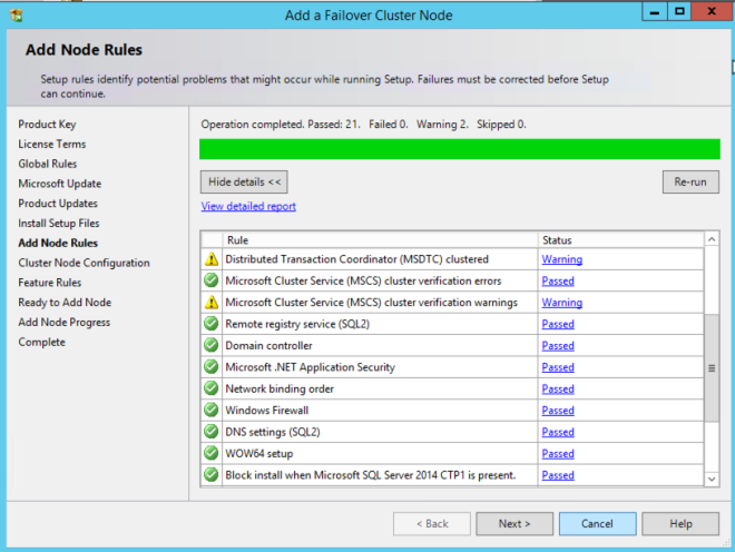 Azure Resource Manager에서 SQL Server 장애 조치 (failover) 클러스터 배포